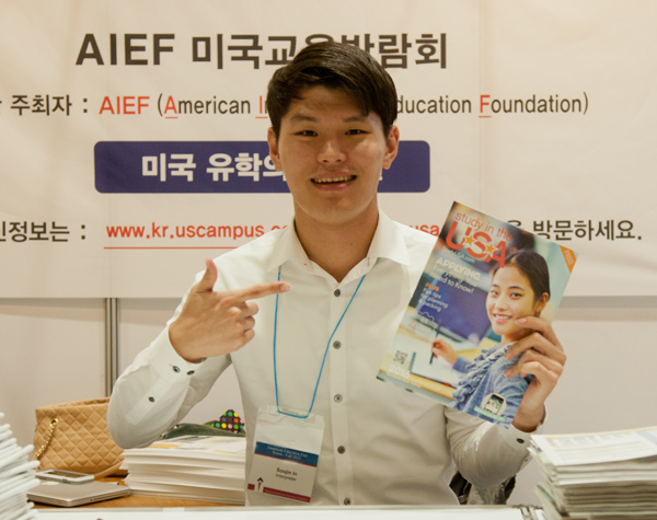 blog Image International Education Fairs October 23 - November 23, 2015