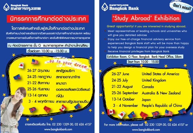 blog Image The Study Abroad Exhibition in Bangkok is June 26 & 27!
