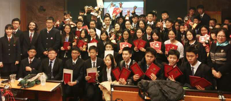 Blog post image for China Youth Business League and Sunrise!