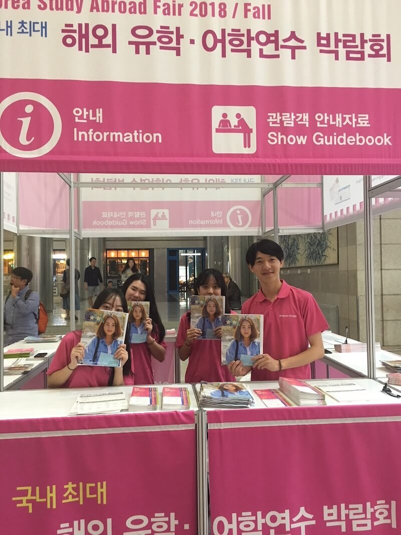 Blog post image for Korea Study Abroad Fair