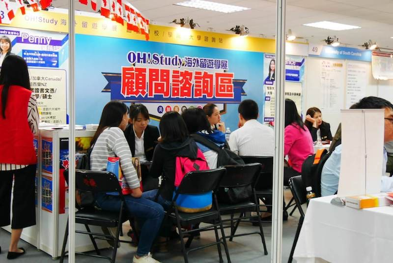Blog post image for Overseas Education Expo (OEE) in Taiwan